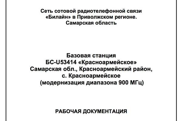 20125456885E-5B77-2DFC-D663-62DD0CA2F48C.jpg