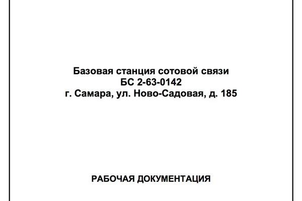 20138CDC9847-460A-4D93-B93C-501066E9A699.jpg