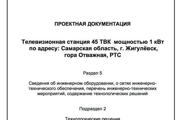 45-tvk-20109B0E3387-394E-A225-AB3C-308A6A02681B.jpg
