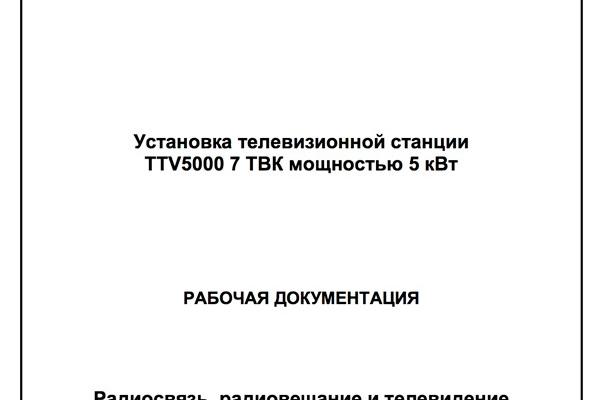 7-tvk-201529D59CF4-281D-3031-F6EC-E39212FC9C22.jpg